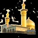 İslam Ahlakı indir