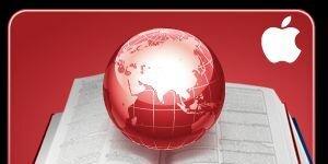 ABBYY Lingvo Dictionary Ekran G�r�nt�s�