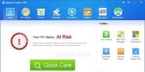 Baidu PC Faster Ekran Görüntüsü
