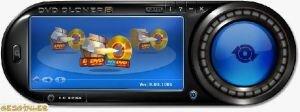 DVD-CLoner Ekran Görüntüsü