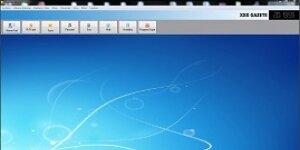 Gazete Abone Takip Program� Ekran G�r�nt�s�
