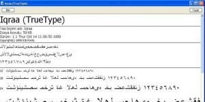 ICB Arabic Font Ekran Görüntüsü