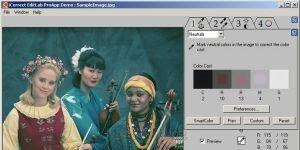 iCorrect EditLab Pro Ekran Görüntüsü
