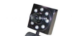 Inca Webcam Driver 4.67 Ekran Görüntüsü