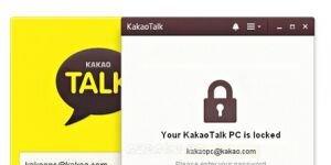 KakaoTalk Ekran Görüntüsü