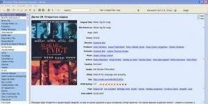 Personal Video Database Ekran Görüntüsü