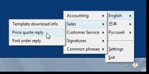 PhraseExpress Ekran Görüntüsü