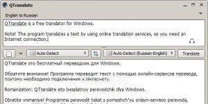 QTranslate Ekran Görüntüsü