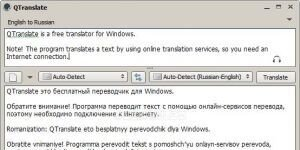 QTranslate Ekran G�r�nt�s�