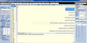 QuranCode Ekran G�r�nt�s�