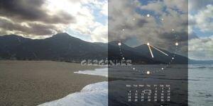 SE-DesktopConstructor Ekran Görüntüsü