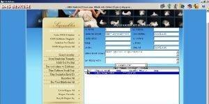 SMS Bekcisi (ÜCRETSİZ  SÜRÜM) Ekran Görüntüsü