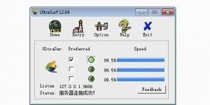 UltraSurf Ekran Görüntüsü