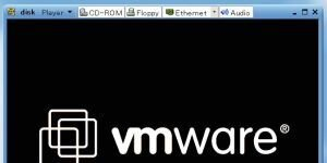 VMware Player Ekran G�r�nt�s�