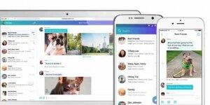 Yahoo! Messenger Ekran Görüntüsü